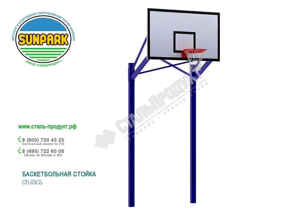 Стойка баскетбольного щита 189